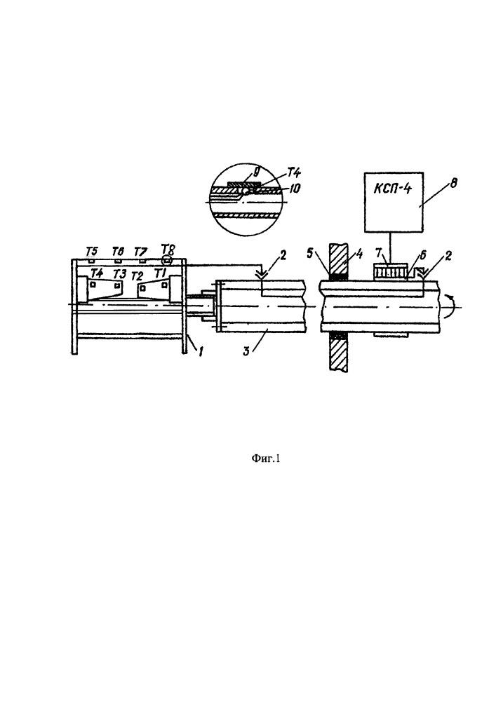 Способ нанесения покрытия на лопатки газотурбинного двигателя