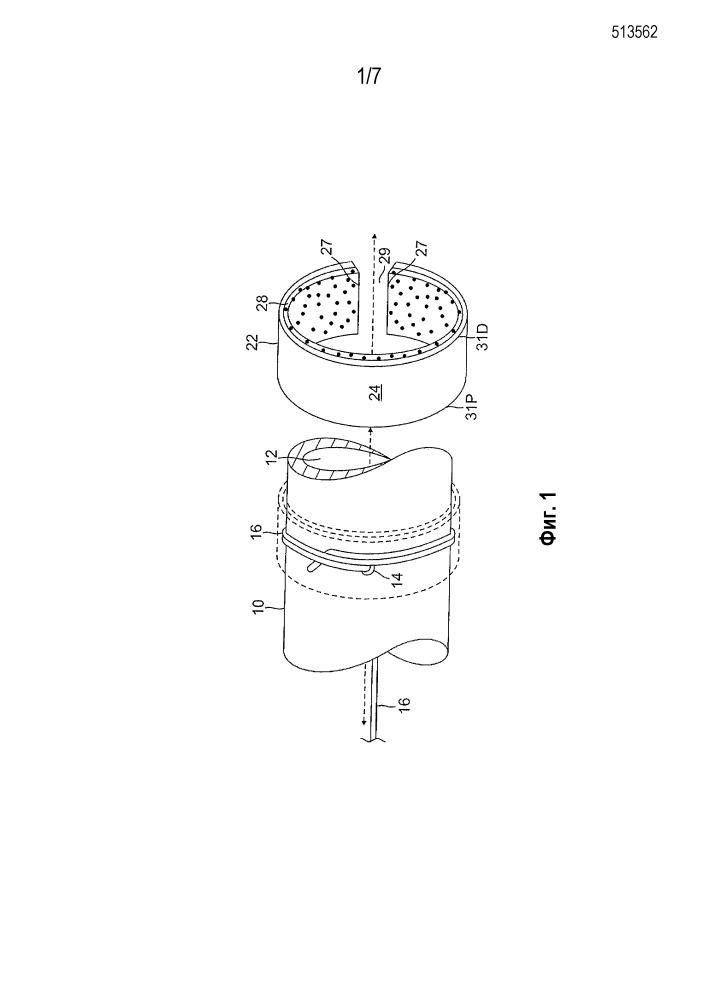 Способ создания низкоомного электрического соединения между кольцевым электродом разъемного типа и проводом с помощью контактного давления
