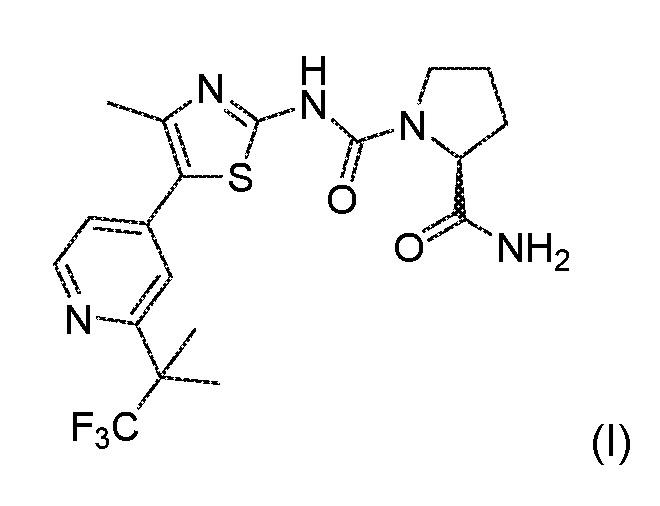 Схема приема для селективного по альфа-изоформе ингибитора фосфатидилинозитол-3-киназы