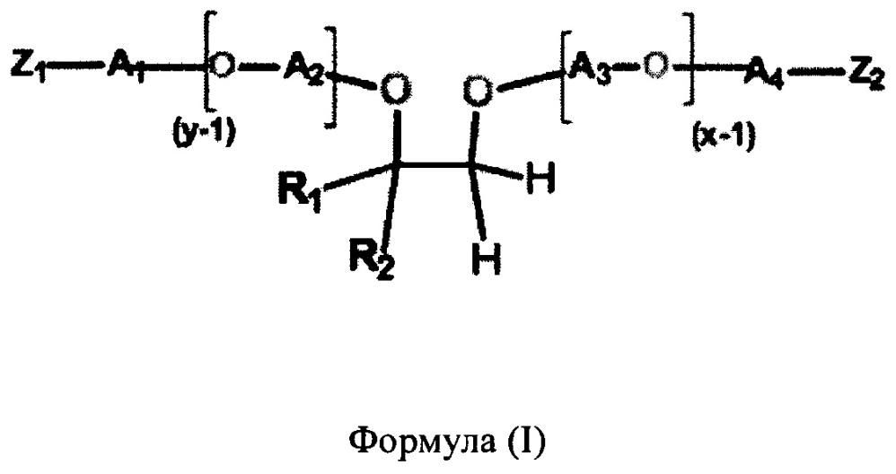 Простые эфирамины на основе 1,2-диспиртов