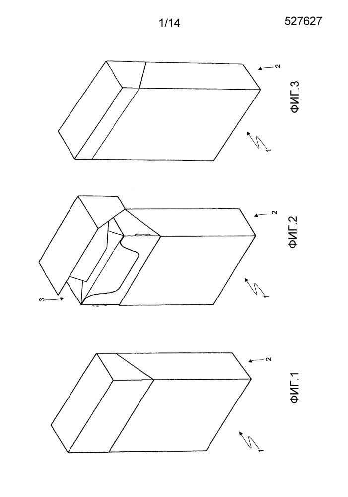 Упаковочная машина и упаковочный способ для изготовления пачки курительных изделий, снабженной по меньшей мере одной прокладкой, расположенной внутри группы курительных изделий
