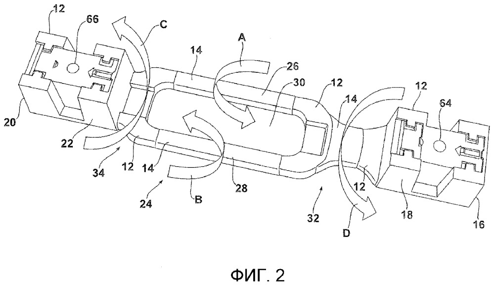 Формованная двухэтапным формованием проставка поручня для моторного транспортного средства