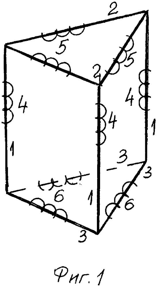 Трехфазный реактор-трансформатор