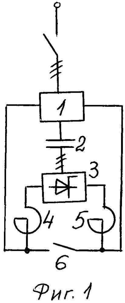 Шунтирующий реактор-компенсатор (варианты)