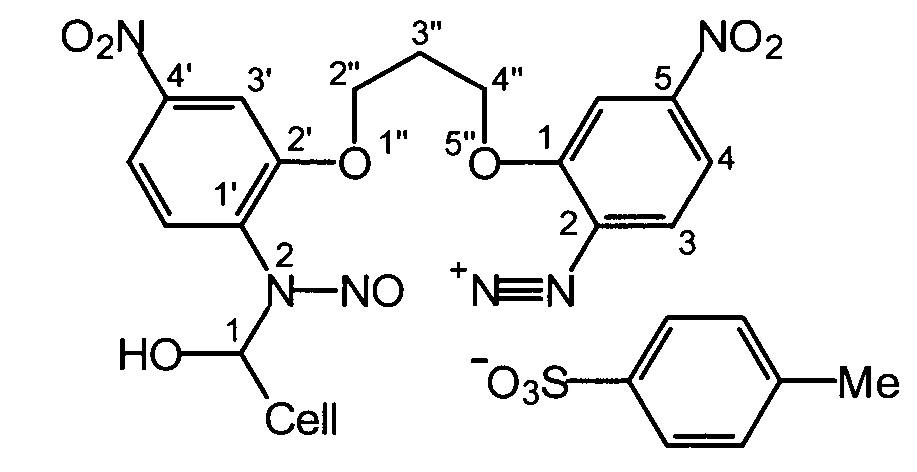 Индикаторная полоса риб-диазо-тест для индикаторного средства по определению подлинности лекарственного вещества