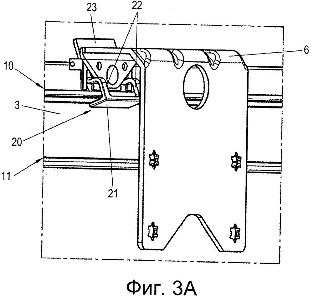 Фурнитура для раздвижной двери