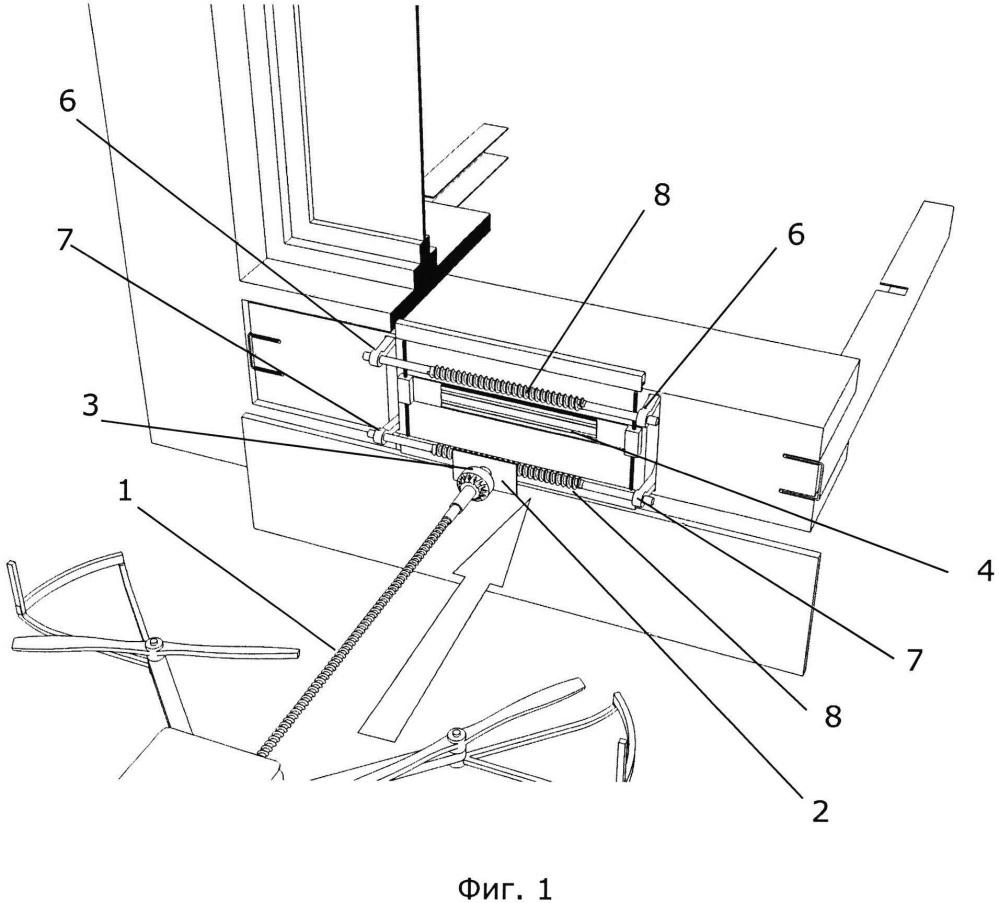 Стыковочная система беспилотного летательного аппарата
