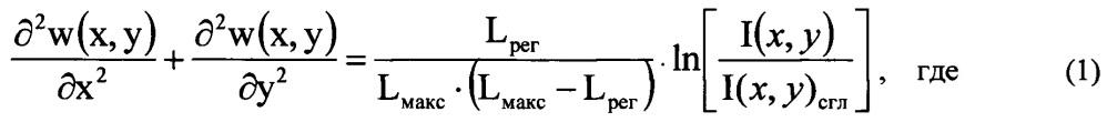 Способ определения деформаций волнового фронта светового пучка, вызванных волнистостью поверхностей оптической системы