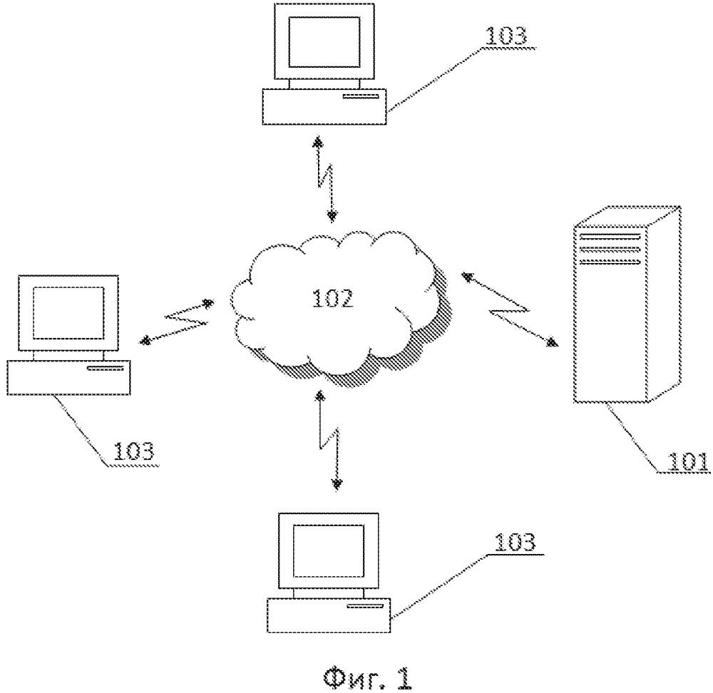 Способ сохранения и изменения эталонной и исходной записей в информационной системе управления данными