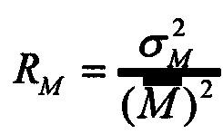 Способ обнаружения попадания несжимаемых объектов в проточную часть турбокомпрессора и система для его реализации