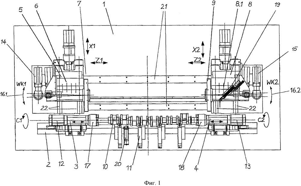Способ и устройство для шлифования крупногабаритных коленчатых валов