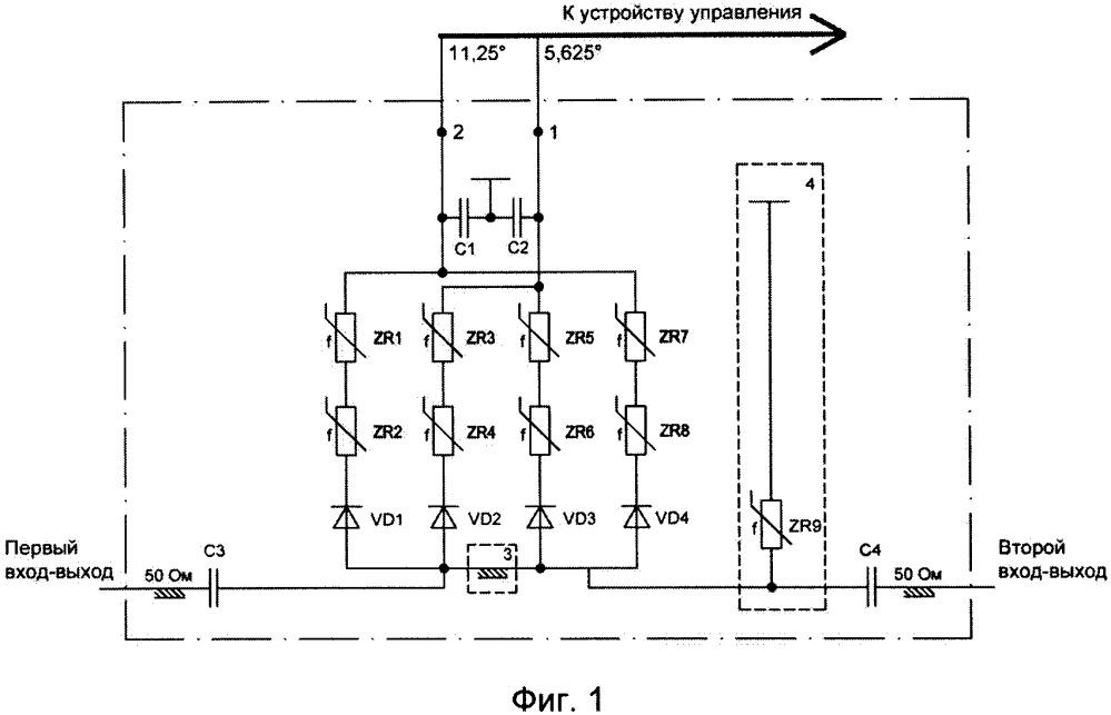 Свч-фазовращатель на микрополосковых линиях передачи дециметрового диапазона длин волн
