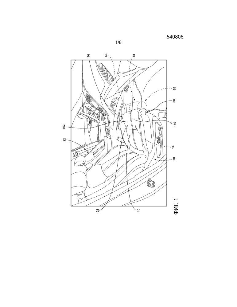 Полученная повторным формованием направляющая для встроенного удлиняющего элемента бедренной части сиденья транспортного средства