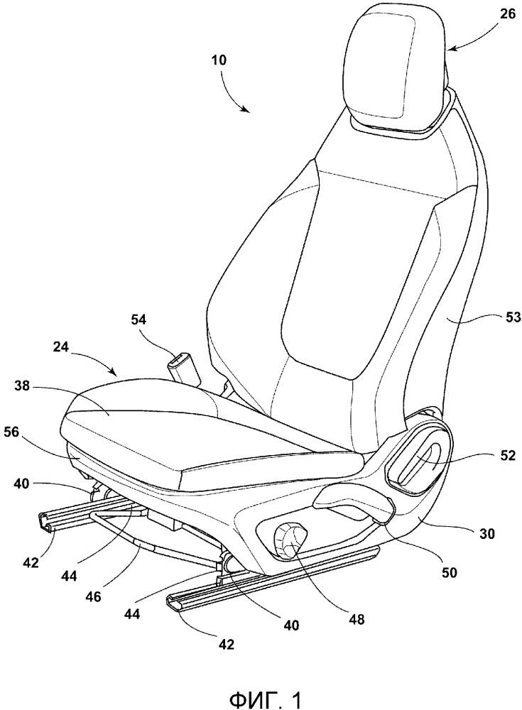Посадочный узел для транспортного средства (варианты) и способ изготовления посадочного узла для транспортного средства