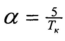 Способ поиска неисправного блока в непрерывной динамической системе на основе функции чувствительности