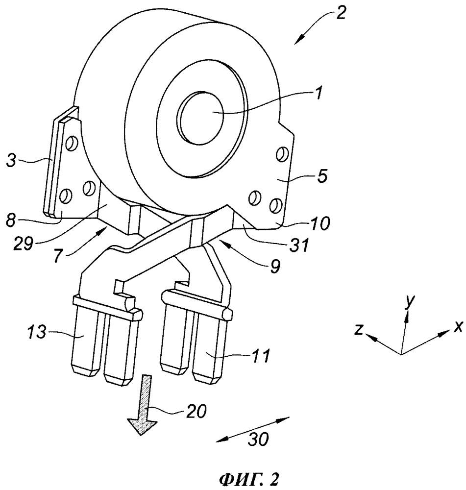 Вставной элемент для устройства защиты электрооборудования и устройство защиты электрооборудования с таким вставным элементом
