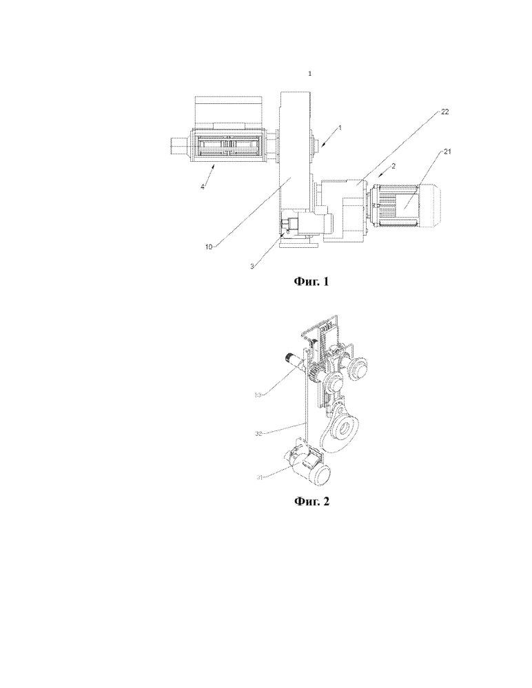 Шестеренчатый редуктор и машина для производства гранул, включающая такой шестеренчатый редуктор