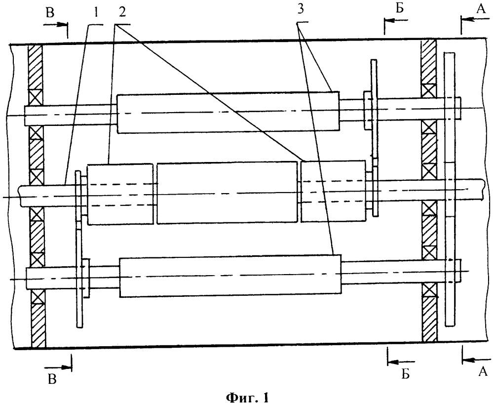 Комбинированный валец вибрационного катка