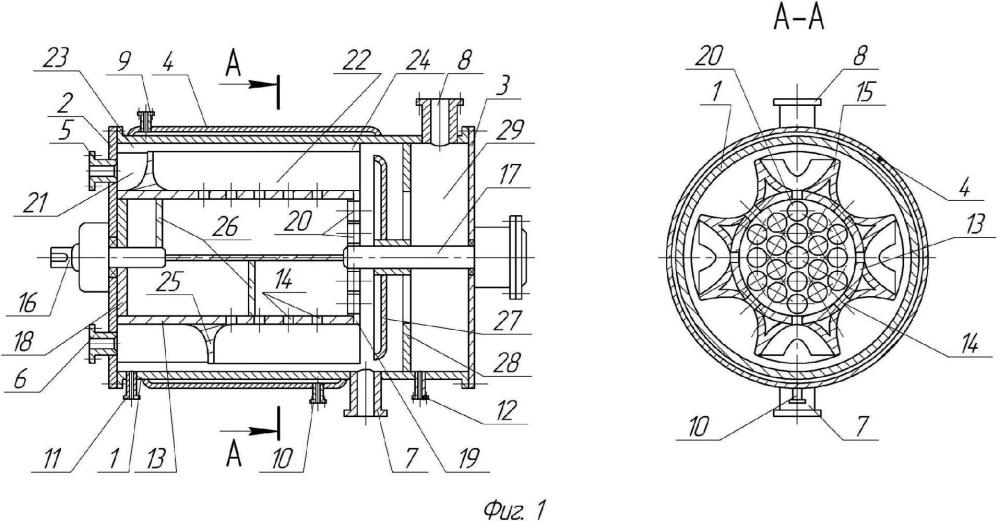 Аппарат для удаления влаги из жидких высоковлажных термолабильных эмульсий