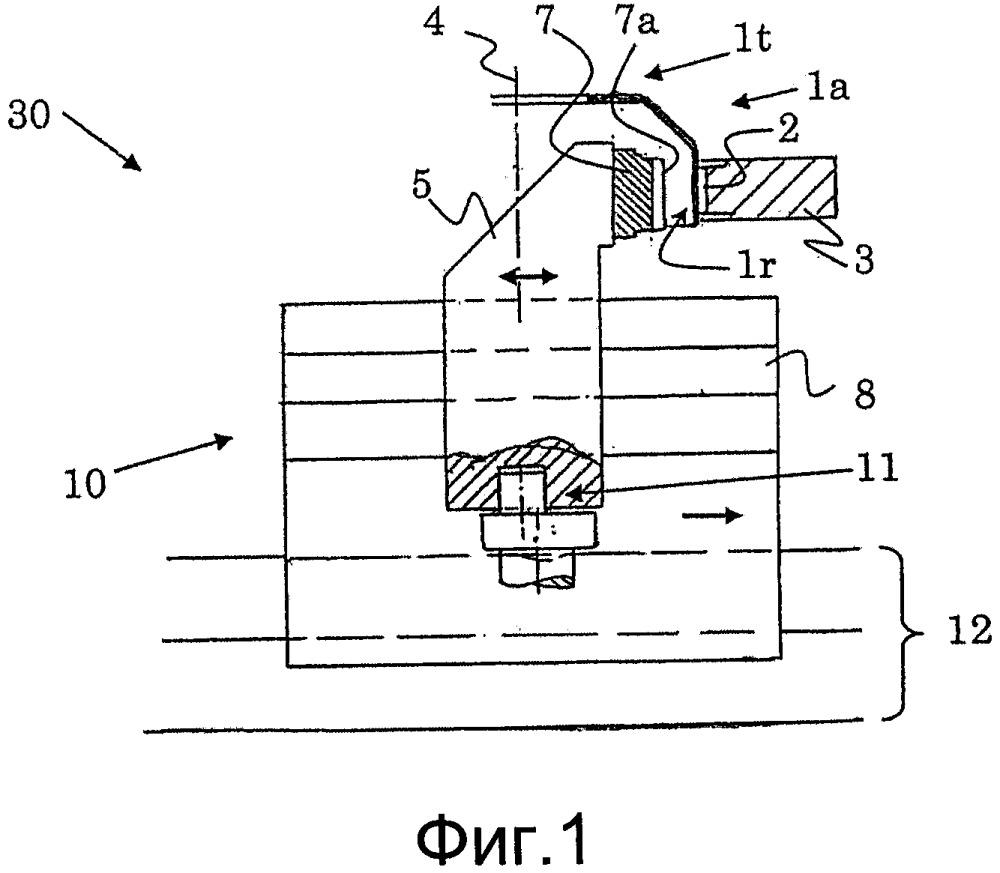 Составной тормозной диск, а также способ и устройство для его изготовления