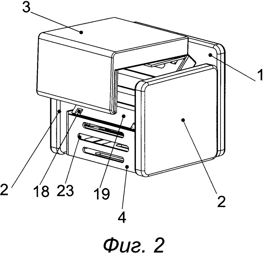 Кресло с трансформируемым мебельным каркасом