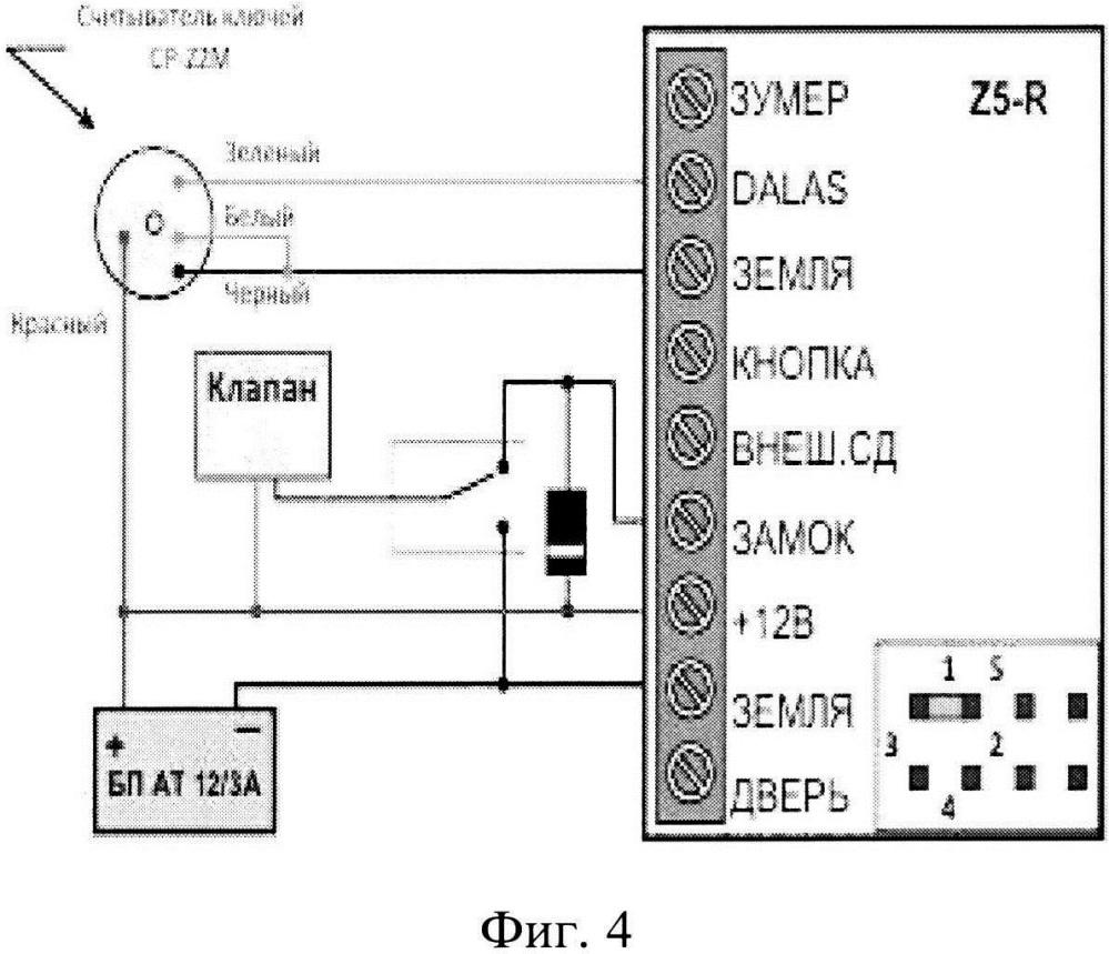 Водоразборная колонка с электромеханическим запирающим устройством