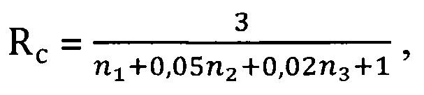 Способ определения аварийного снижения сопротивления изоляции судовой электрической сети и определения сопротивления неисправного участка изоляции