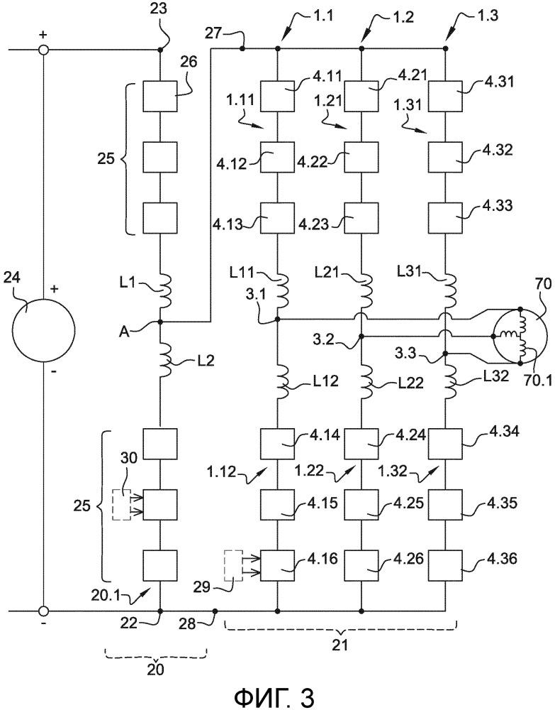 Многоуровневое устройство преобразования мощности среднего напряжения с выходом переменного тока