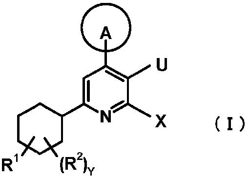 Производные циклогексилпиридина