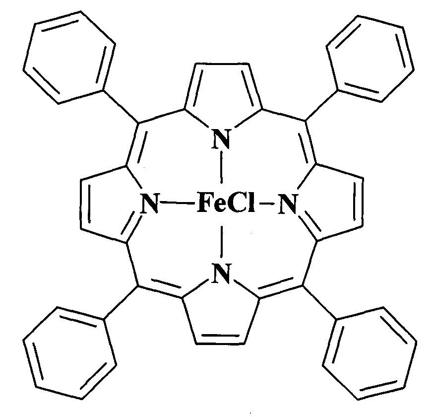 Ультраволокнистый биополимерный материал с бактерицидным эффектом