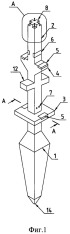 Железобетонная ромбовидная свая-колонна повышенной несущей способности