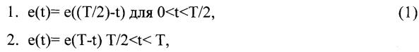 Генератор многофазной системы эдс с уменьшенным вдвое числом силовых ключей