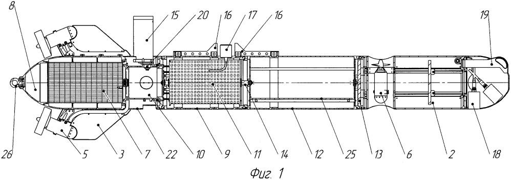 Малогабаритный многофункциональный автономный необитаемый подводный аппарат - носитель сменной полезной нагрузки