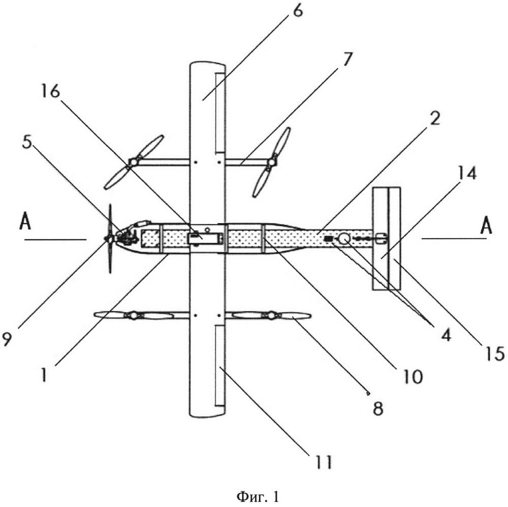 Модульная конструкция беспилотного летательного аппарата вертикального взлета и посадки