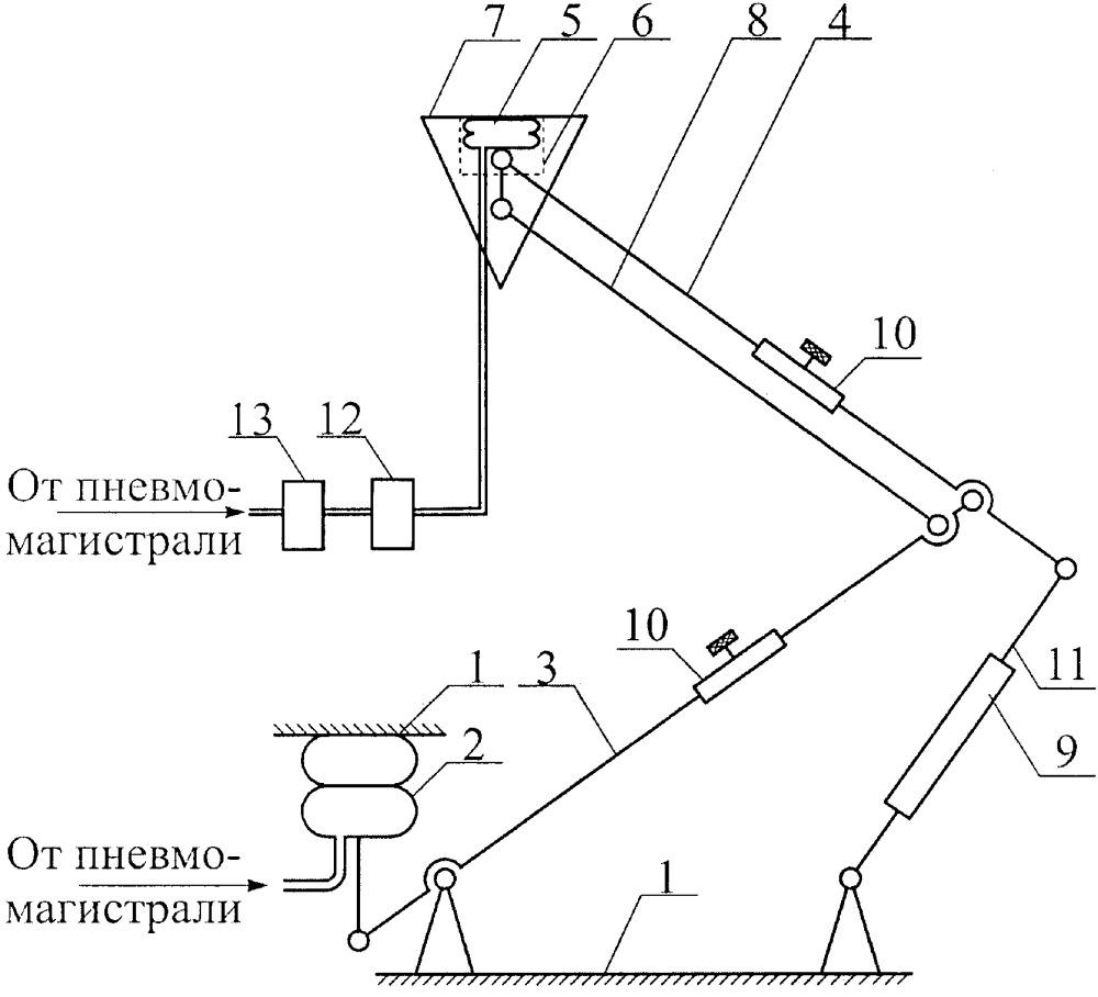 Измерительный токоприемник электроподвижного состава