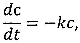 Способ получения катализатора процесса деструкции нефтепродуктов