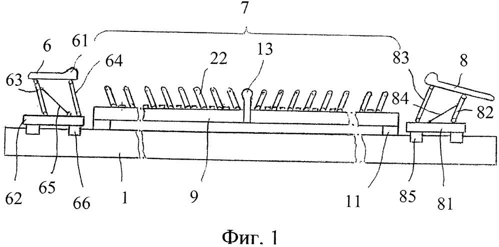 Устройство для вытяжения и удлинения позвоночника (варианты)