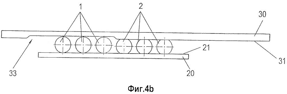 Вытяжная направляющая для частей мебели, перемещаемых относительно друг друга