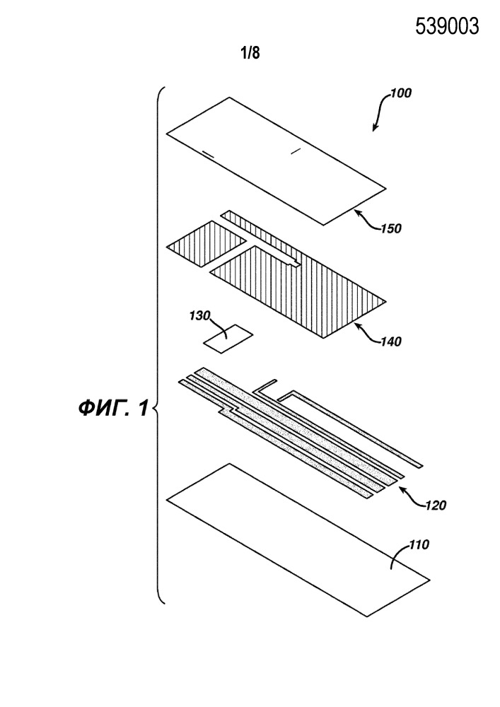 Электрохимическая аналитическая тест-полоска для заполнения с торца с перпендикулярно пересекающимися камерами для приема образца