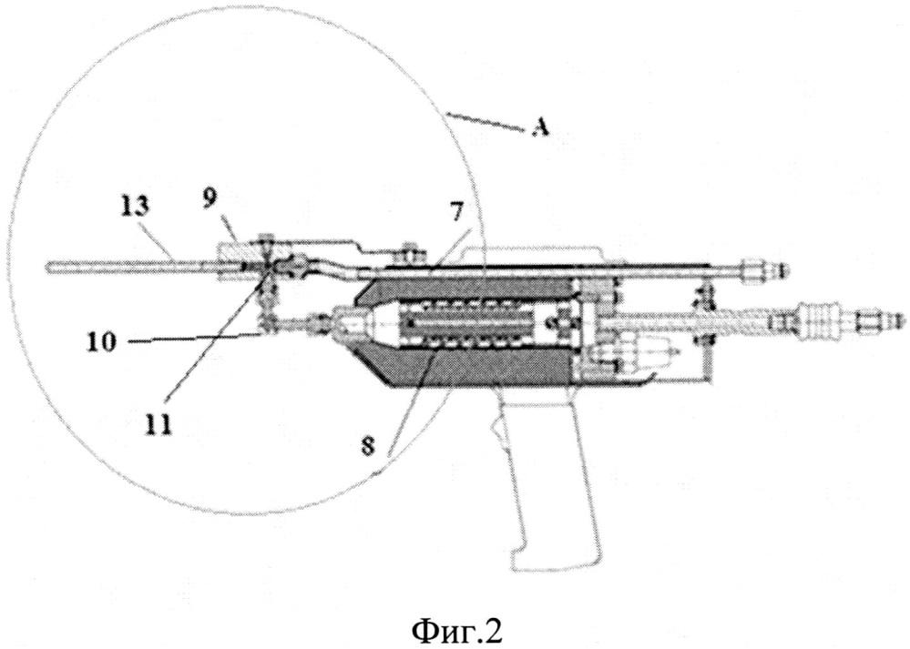Портативное устройство для газодинамического напыления покрытий