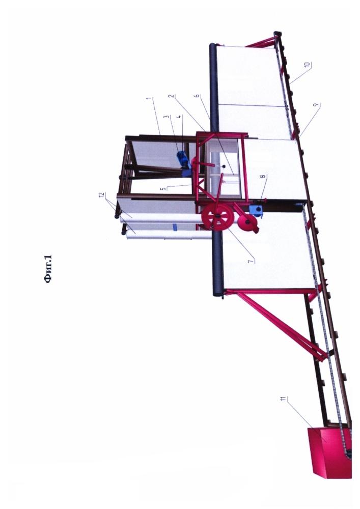 Устройство для вертикальной стирки ковровых изделий и стол для размещения коврового изделия