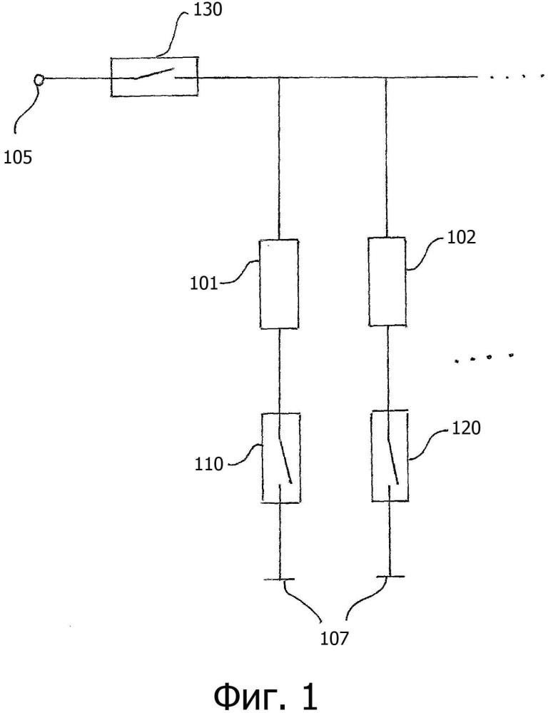 Коммутационное устройство и способ коммутации нагрузок