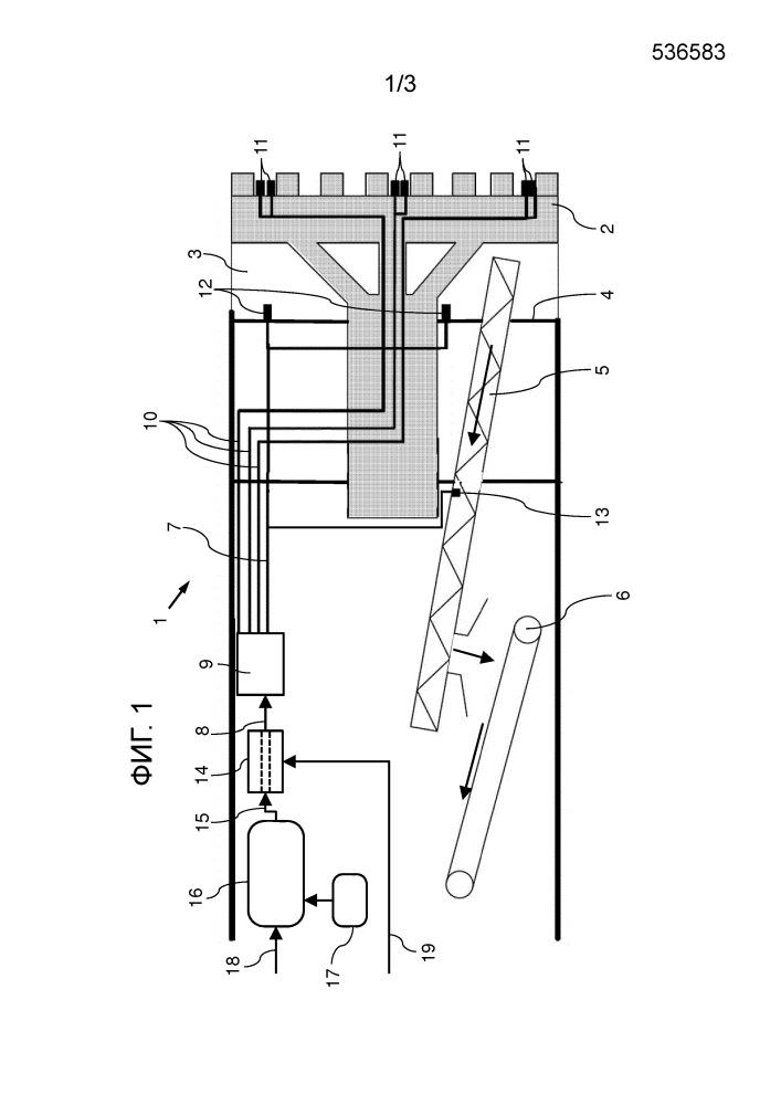 Пеногенератор для снабженной проходческим щитом тоннелепроходческой машины и способ кондиционирования вынимаемого материала грунта в качестве опорной среды для проходческого щита