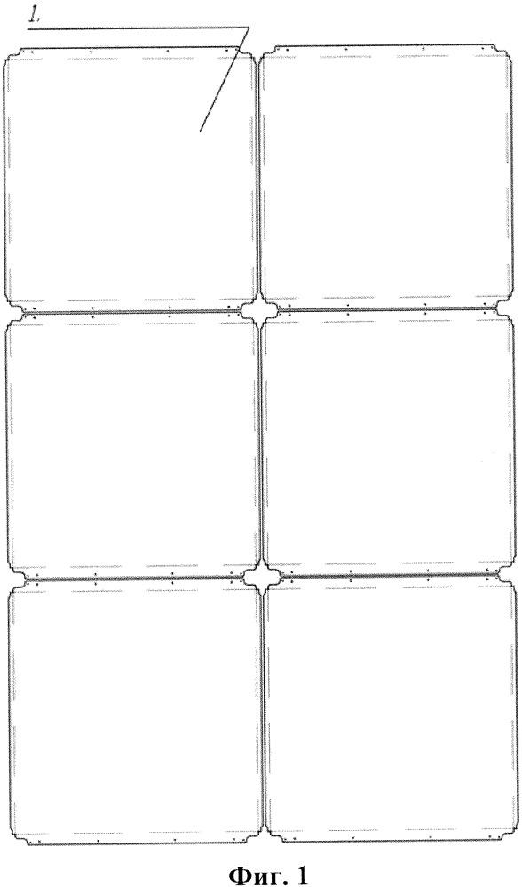 Способ изготовления потолочных панелей