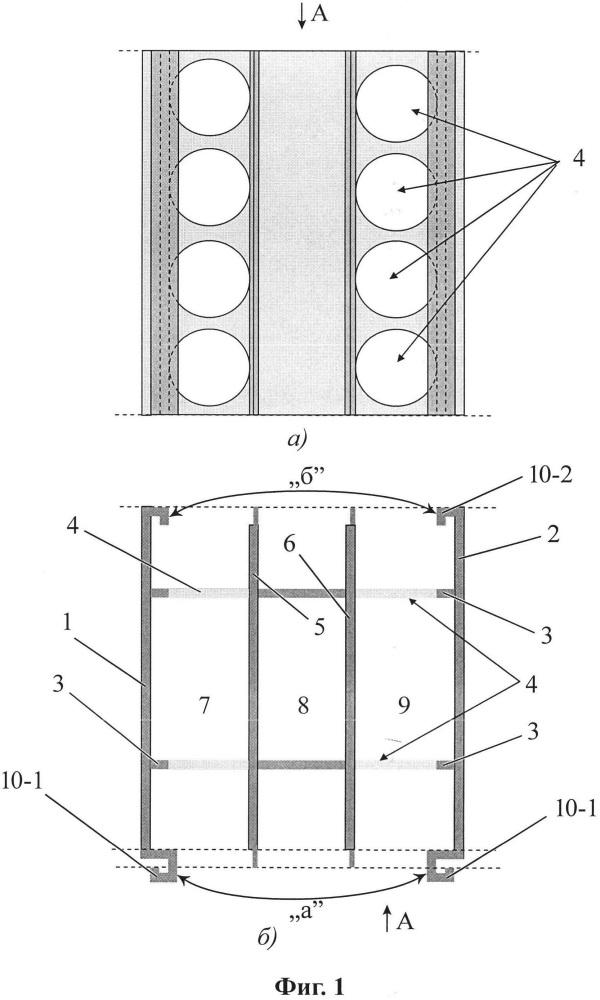 Трёхкамерный стеновой строительный профиль
