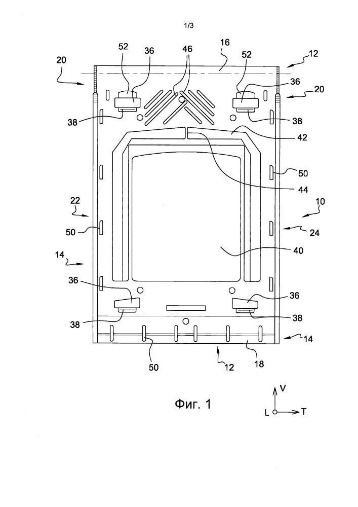Усовершенствованная плита для установки фотоэлектрических панелей