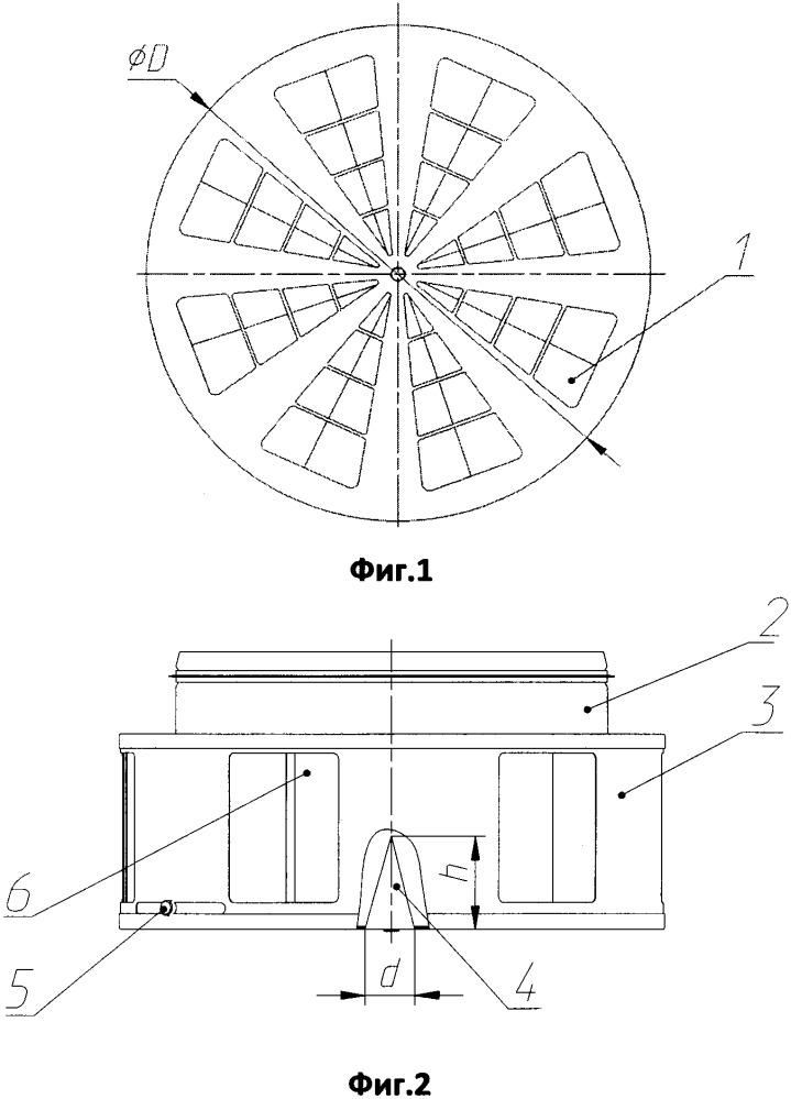 Диффузор индустриальный