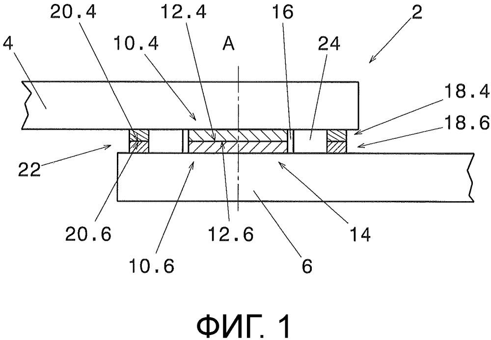 Опорный узел, имеющий крепежное устройство, и крепежная часть для транспортных средств, содержащая такое крепежное устройство
