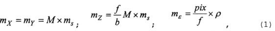 Способ определения пространственных координат и углового положения удаленного объекта