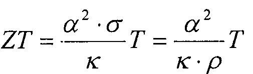 Способ получения высокотемпературного термоэлектрического материала на основе кобальтита кальция